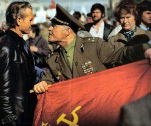 СССР в 1990 году (фото)