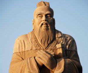 Цитаты Конфуция, которые изменят вашу жизнь