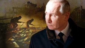 Путин и Сталинград