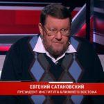 «Им выкатили такой счет, что мгновенно разорили»: Евгений Сатановский предостерег Россию от «партнерства» с США на примере Европы