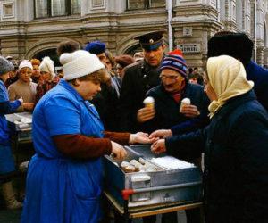 Советская торговля