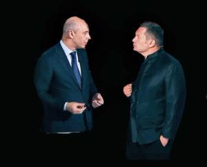 Соловьев министру Силуанову