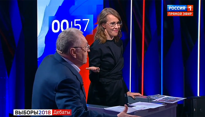 инцидент с Жириновским и Собчак