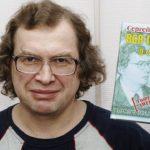 Знакомая Сергея Мавроди о его смерти: Захотели убрать — убрали