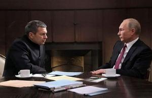 Новый фильм о Владимире Путине