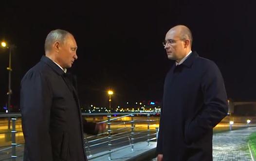 Путин. Документальный фильм