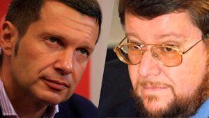 Соловьев и Сатановский
