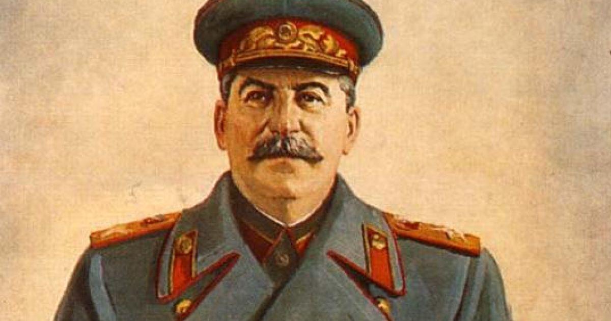 Сталина ждут