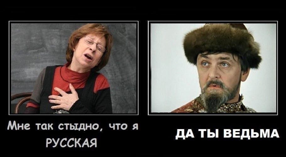 русскости