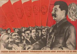 сталинской эпохи