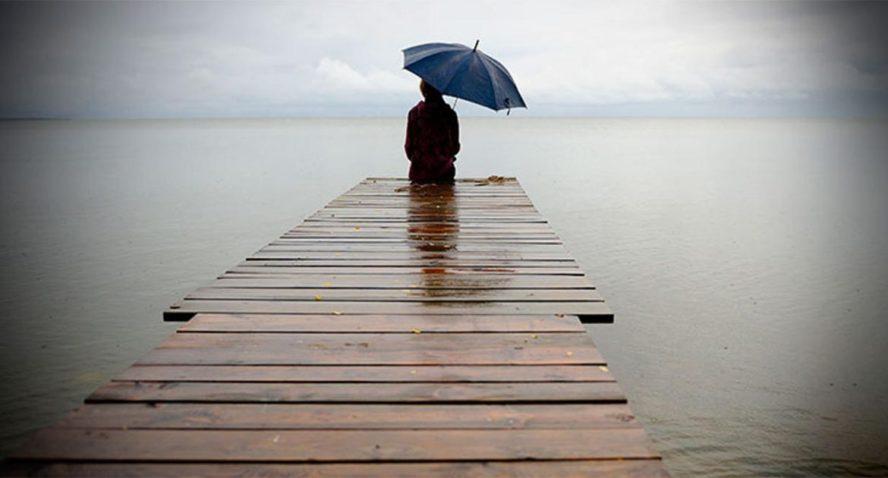 Страх одиночества. Как перестать его бояться