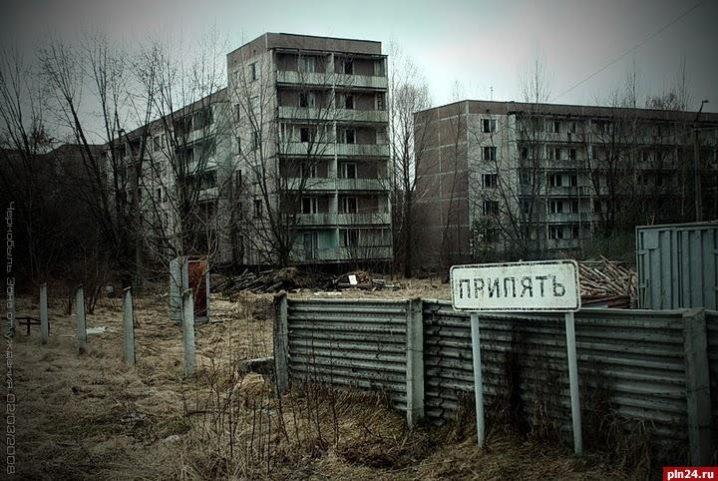 Как попасть в Чернобыль