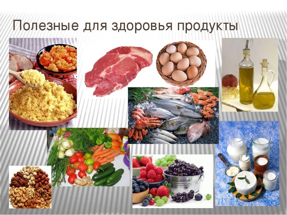 Полезные продукты. Список самой полезной еды