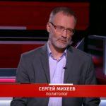Сергей Михеев: «Промазав» по Сирии, Запад понял, что с Россией ему не справиться