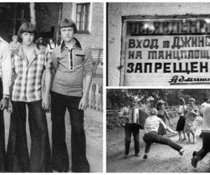 Дискотеки СССР: Танцы-обжиманцы. Вот как это было