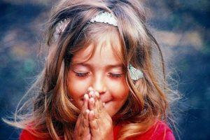 Практикуйте ощущение благодарности