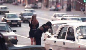Проститутки 90-х годов