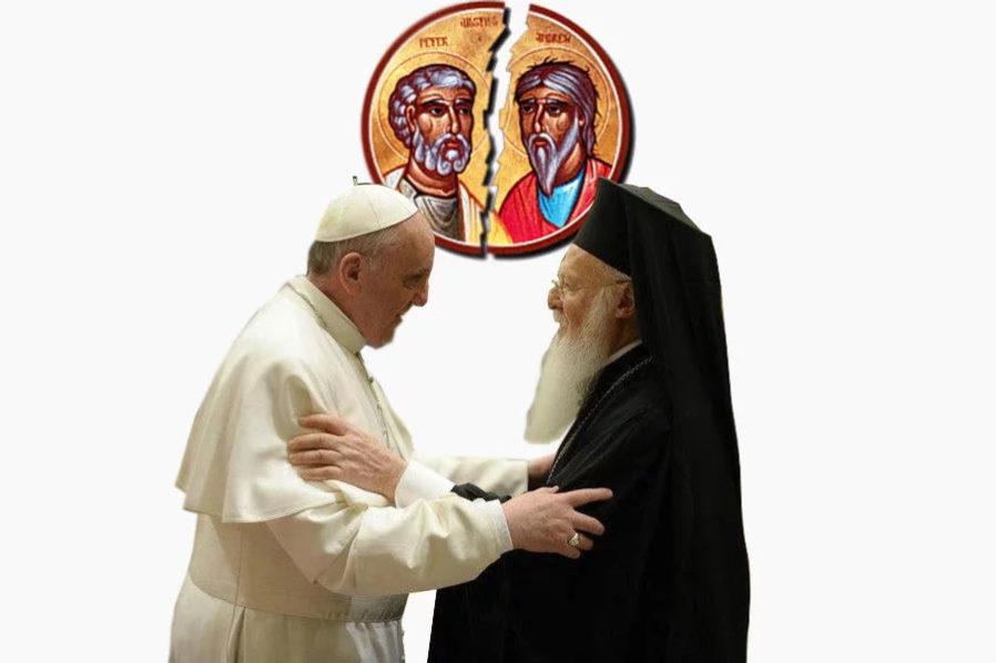 Православие и католицизм