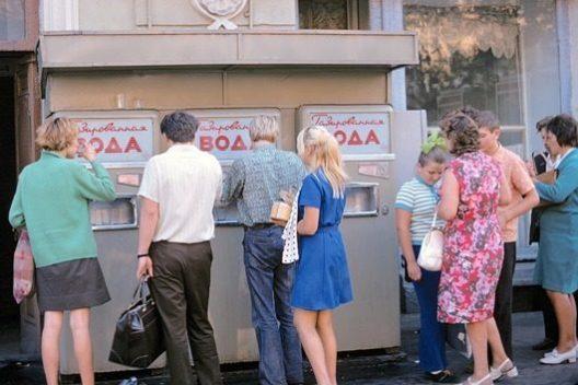 1973 год в СССР