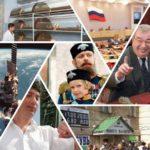 1998 год в истории России: чем запомнилось это время? Фото