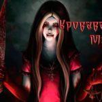 Кровавая Мэри: Городские легенды. Кем она была и как ее вызвать