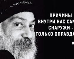 Ошо: Опасный сектант или духовный лидер: За что «великому учителю» запретили въезд в 21 страну