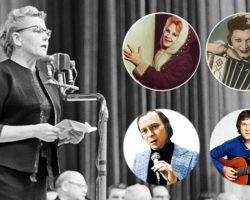 Министр культуры СССР Екатерина Фурцева и ее черный список: За что самые популярные исполнители советской эстрады попадали в опалу