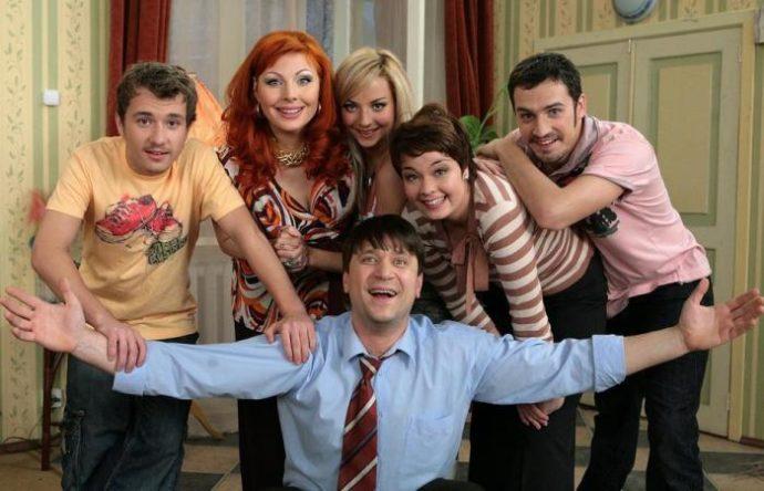 Актеры сериала Счастливы вместе