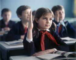Вот как проходила жизнь советских школьников