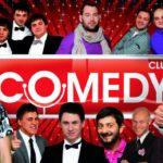 Бывшие резиденты Comedy Club: как сложилась их судьба и где они сейчас. Посмеялись и хватит