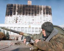 Расстрел Белого дома в 1993 году: как Ельцина хотели свергнуть