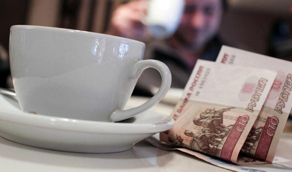 Можно не оставлять чаевые официанту