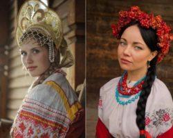 Какие есть отличия русских женщин от украинок. Внешность и характер