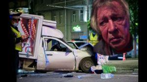 Дело против Михаила Ефремова после пьяного ДТП