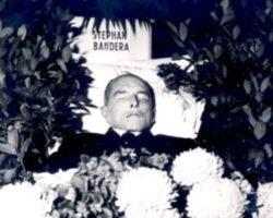 Как убили Бандеру