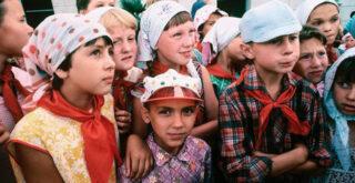 Дети рожденные в СССР