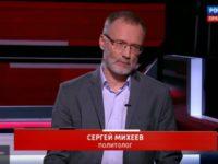 Политолог Сергей Михеев: нас не просто возили мордой по столу, нами пользовались, как хотели