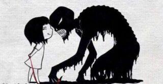 зависимые отношения